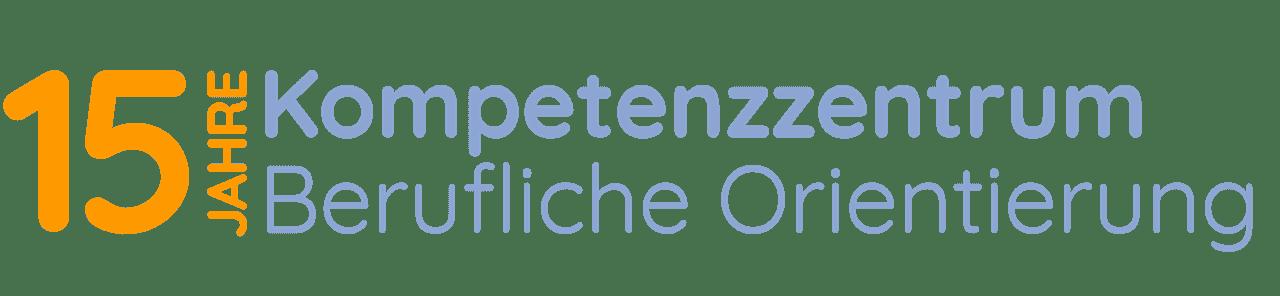 15 Jahre Kompetenzzentrum Berufliche Orientierung Logo